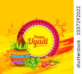 illustration of ugadi with... | Shutterstock .eps vector #1037292022
