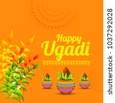illustration of ugadi with... | Shutterstock .eps vector #1037292028