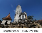khmer architecture temple in... | Shutterstock . vector #1037299102