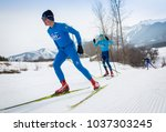 kazakhstan  almaty   february...   Shutterstock . vector #1037303245