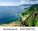 View above big beautiful lake, Baikal lake, Russia