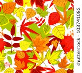 Autumnal seamless pattern with yellow, red, green and red leaves. Vector version also available in gallery - stock photo