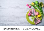 easter table setting with... | Shutterstock . vector #1037420962