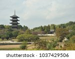 Five Story Pagoda Of General...