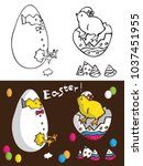 easter chicks illustration of a ... | Shutterstock .eps vector #1037451955