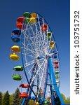 Ride On Ferris Wheel In...