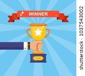 award winner trophy cup in... | Shutterstock .eps vector #1037543002