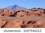 devil's desert  deseirto del...   Shutterstock . vector #1037546212