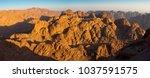 sunrise on mount sinai | Shutterstock . vector #1037591575