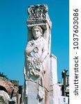 Part Of Hercules Gate At Ephesus