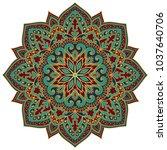 Vector Abstract Mandala. Desig...