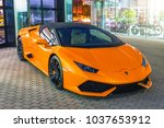supercar lamborghini huracan...   Shutterstock . vector #1037653912