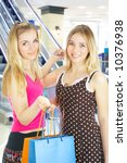 two girls with bags  ... | Shutterstock . vector #10376938