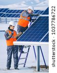 solar power station worker | Shutterstock . vector #1037786722