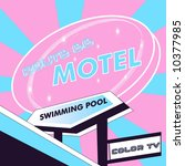 retro motel  jpg version  | Shutterstock . vector #10377985