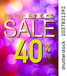 colourful promotion discount... | Shutterstock . vector #1037831392