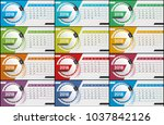 colorful calendar with all 12... | Shutterstock . vector #1037842126