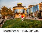 rostov on don  russia  ... | Shutterstock . vector #1037884936