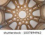 detail of the roof of the... | Shutterstock . vector #1037894962