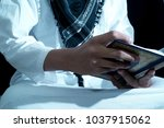 close up female muslim reading... | Shutterstock . vector #1037915062