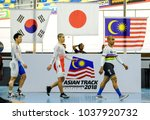 malaysia  february 19th 2018 ... | Shutterstock . vector #1037920732