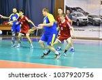orenburg  russia   11 13... | Shutterstock . vector #1037920756