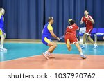 orenburg  russia   11 13... | Shutterstock . vector #1037920762