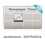 folded newspaper vector icon... | Shutterstock .eps vector #1037964316