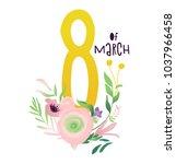 international womens day 8 of... | Shutterstock .eps vector #1037966458