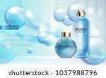 design cosmetics product ...   Shutterstock .eps vector #1037988796