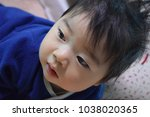 baby creeping up  6 months... | Shutterstock . vector #1038020365