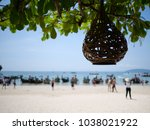 wicker lantern at the tree over ... | Shutterstock . vector #1038021922