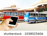man use mobile phone  blur... | Shutterstock . vector #1038025606