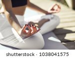 young woman doing yoga in... | Shutterstock . vector #1038041575