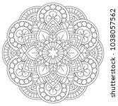 floral mandala vector for... | Shutterstock .eps vector #1038057562