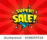 sale banner background. price... | Shutterstock .eps vector #1038059518