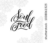 "hand drawn logotype ""soul food"".... 