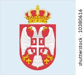 coat of arms of serbia   Shutterstock .eps vector #10380616