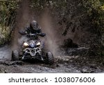 Small photo of Member enduro-cross on a difficult part of the track. The sports event was held after heavy rains in the city of Krasnogorsk. Visit and shooting availability without accreditation. 16 September 2012