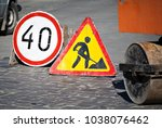 road under construction and... | Shutterstock . vector #1038076462
