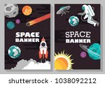 space. spacewalk. banner. set.... | Shutterstock .eps vector #1038092212
