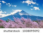 fuji mountain and cherry... | Shutterstock . vector #1038095092