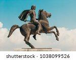 alexander the great statue ...   Shutterstock . vector #1038099526