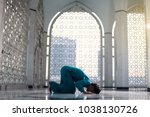 muslim doing religious praying... | Shutterstock . vector #1038130726