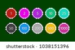 poker chips set on green | Shutterstock .eps vector #1038151396