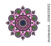 flower mandala. vintage... | Shutterstock .eps vector #1038153052