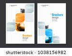 abstract flyer design... | Shutterstock .eps vector #1038156982