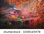 daigo ji temple with red kimono ...   Shutterstock . vector #1038165478