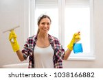young woman with gloves and... | Shutterstock . vector #1038166882