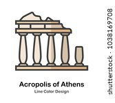 the acropolis of athens an... | Shutterstock .eps vector #1038169708